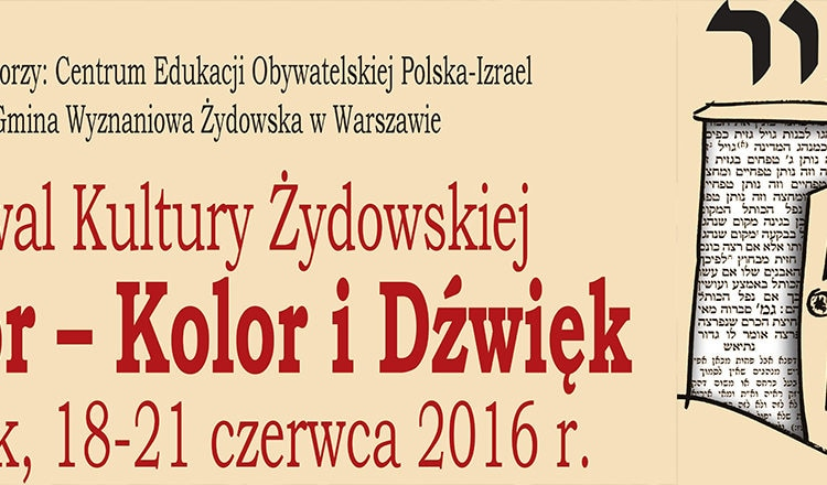 Zachor Festival
